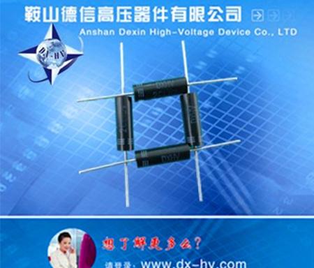 微波炉二极管DX-2CL104