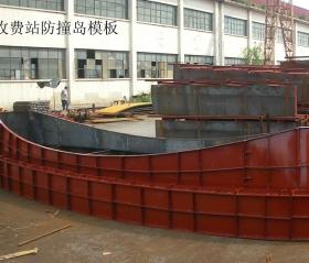 新型建筑钢模板