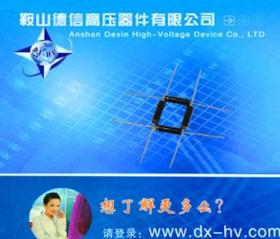 高压二极管HVR300 30mA/30KV,<100nS 本体φ4.2×15引线0.8 mm