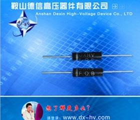 高压二极管DX-HV FOB-12