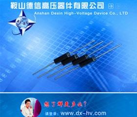 高压二极管2CL75 5mA/16KV 80nS ,本体φ3×10,引线0.6 (mm)