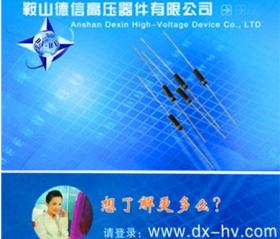 高压二极管2CL74 5mA/14KV 80nS,本体φ3×10,引线0.6 (mm)