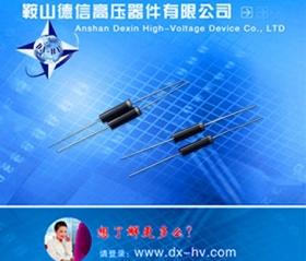 高压二极管2CL2FL ,<100nS 本体φ4.3×15 引线1.0 mm