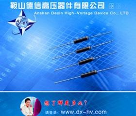 高压二极管2CL2FK,<100nS 本体φ4.3×15 引线1.0 mm