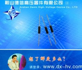 高压二极管2CL2FH,<100nS 本体φ4.3×15 引线1.0 mm