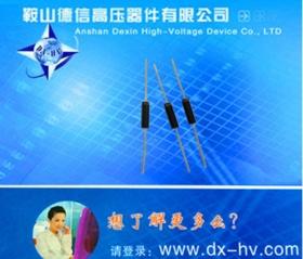 高压二极管 2CL 3KV/0.1 φ4.3×15 引线1.0 (单位:mm)