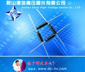 CL05-18 350mA/18KV 80nS 4.5X15 引线1.2mm