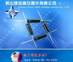 CL03-15 400mA/15KV 100nS