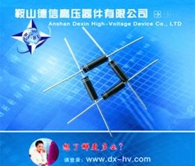2CL104S 500mA/12KV 4.5X15 引线1.2mm