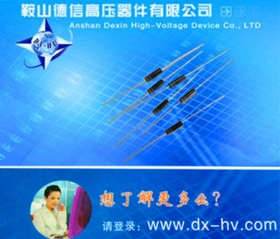 2CL 200mA/6KV φ3×10 引线0.6(mm)